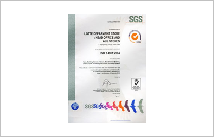 Creating a company-wide environmental management (ISO 14001)Certificate image